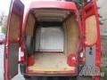 Обява Транспортни услуги, Товарни превози на мебели, багаж и