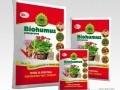 Обява Biohumus Универсален 20 л (червена опаковка)