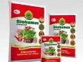 Обява Biohumus Универсален 40 л (червена опаковка)