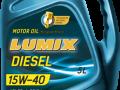 Обява 15W40 масло Руско, супер качество