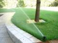 Обява Поливни системи и озеленяване