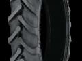 Обява Нови гуми 480/80R50