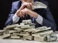 Обява Легитимна оферта за заем само за сериозни хора