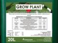 Обява Тор GROW PLANT MAX Калций Liquid 10, 5 : 0 : 0 : 15 CAO