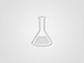 Обява Продавам биотор/ биохумос