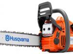 Обява Продавам моторен трион Husqvarna 445 II
