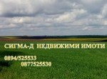 Обява 100 дка в землището на с.Крушевец, общ.Созопол