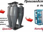 Обява Комплекс за производство на белен слънчоглед