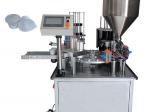 Обява Машина за пълнене и запечатване на течности в чаши