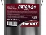 Обява Литиева грес Favorit Литол 24, 18 кг