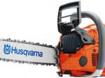 Обява Продавам моторен трион Husqvarna 555