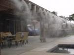 Обява охладителна система с водна мъгла AQUA FOG 15