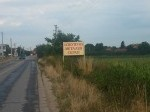 Обява продава земя в аренда