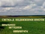Обява Купува земеделска земя в община Тервел