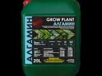 Обява GROW PLANT АЛГАМИН 1 л