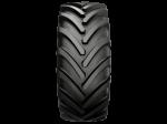 Обява Нови гуми 600/65R30