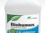Обява Biohumus Top gun За цъфтящи 300 мл КОНЦЕНТРАТ