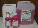 Обява АНТИКАЛЦ-Препарат за премахване на варовик