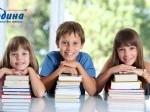 Обява Курсове за седми клас на Родина