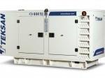 Обява нов дизел генератор с кожух MITSUBISHI, 20kVA/16kW