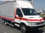 Обява Транспорт, товарни услуги в София, страната, чужбина(ЕС)
