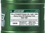 Обява Трансмисионно масло TO-4 SAE 10W, багери, трактори, 20л