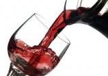 Обява Продавам Мелнишко вино