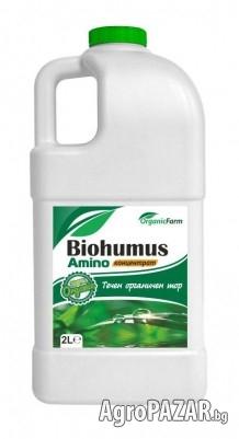 Biohumus amino (концентрат) 2 л
