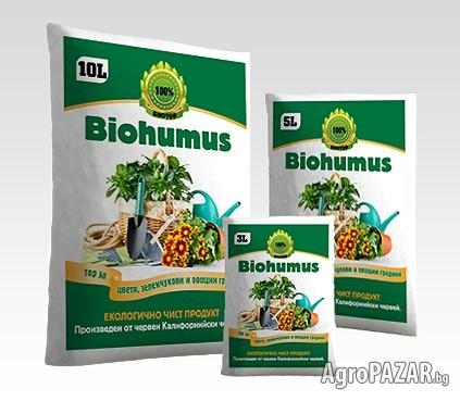 BIOHUMUS 5 л