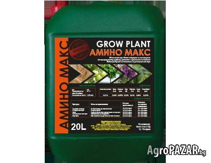 GROW PLANT АМИНО МАКС 1 л
