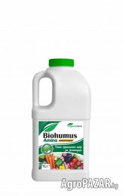 Biohumus amino за Зеленчуци 1 л (концентрат)