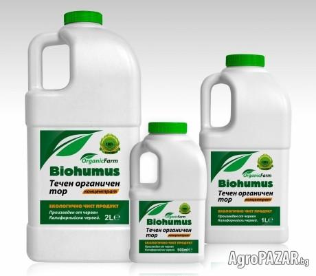 Биохумус (концентрат) 100 % биотор от ЧКЧ 2 л