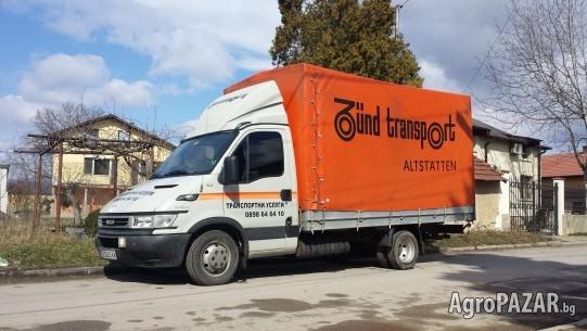 Транспорт, превоз и хамалски услуги.
