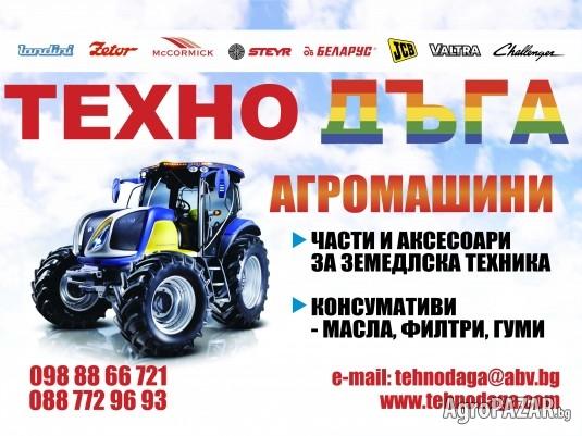 Стъкла за трактор Мтз Юмз ТК80 Болгар Т25 Т40