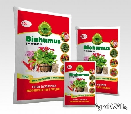 Biohumus Универсален 20 л (червена опаковка)
