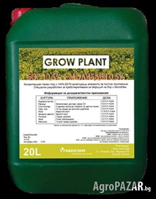 Тор GROW PLANT Хелат Бор с молибден B10.5%+MO0.5%, 20 л