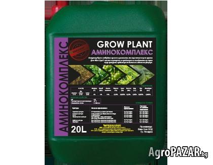 GROW PLANT АМИНОКОМПЛЕКС 1 л