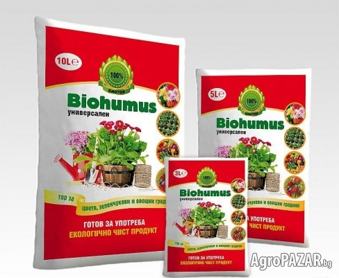 Biohumus Универсален 40 л (червена опаковка)