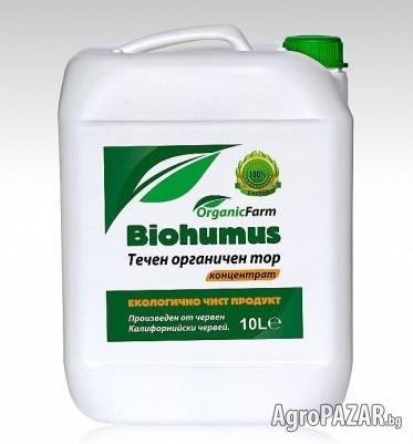 Биохумус (концентрат) 100 % биотор от ЧКЧ 10 л