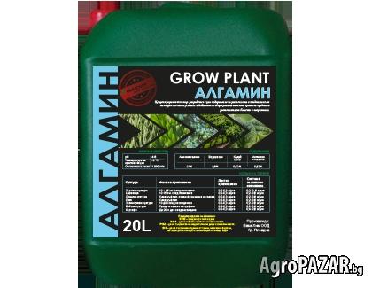 GROW PLANT АЛГАМИН 1 л