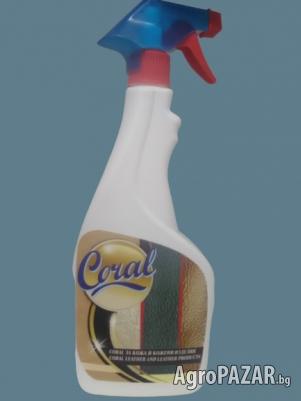 CORAL-Препарат за почистване и поддържанe на кожа с нат