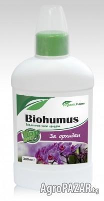 Biohumus Top gun  За орхидеи 300 мл КОНЦЕНТРАТ