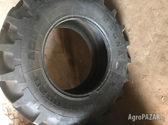 Тракторски гуми 480/70R28 MAGNA AG01