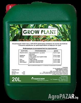 Тор GROW PLANT Хелат Цинк 12% ZNO + 2% MGO, 20 л